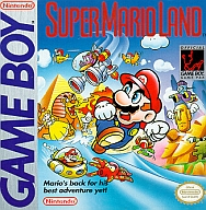 test_supermarioland_cover