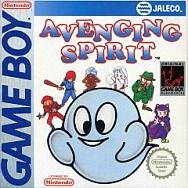 avengingspirit_box